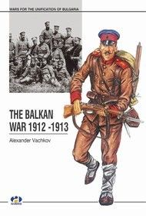 Balkan war 1912-1913. (A. Vachkov)