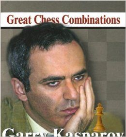 Garri Kasparov. Great Chess Combinations/ Лучшие