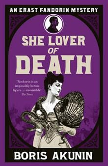 SHE LOVER OF DEATH: The Further Adventures Of Er