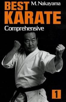 BEST KARATE, Volume 1