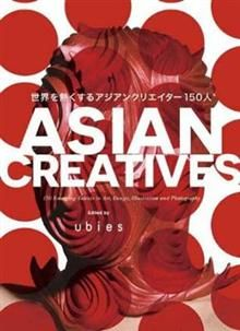 ASIAN CREATIVES: 150 Most Promising Talents in A
