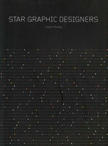 STAR GRAPHIC DESIGNERS: The Masters of Graphic D