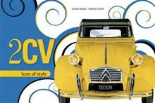 """2CV. """"Icon Of Style"""""""