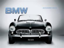"""BMW. """"Icon Of Style"""""""