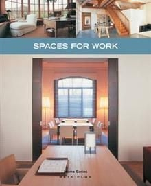 """SPACES FOR WORK. """"Home Series"""""""