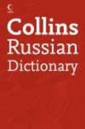 COLLINS RUSSIAN DICTIONARY. /HB/