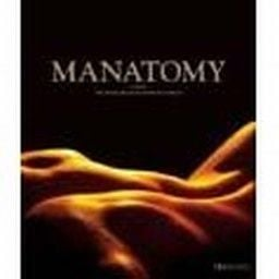 "MANATOMY. PB, ""Blue Books"""