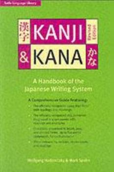 JAPANESE KANJI & KANA: A Guide to the Japanese W