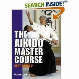 AIKIDO MASTER COURSE_THE. Best aikido 2. (M.Uesh