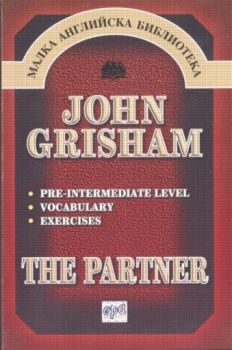 Partner_The. (John Grisham), /Pre-intermediate l