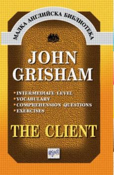Client_The. (John Grisham), /Intermediate level/
