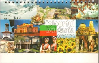 Colourful Bulgaria - настолен календар 2010.