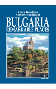 Bulgaria. Remarkable Places