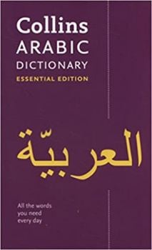 COLLINS ARABIC ESSENTIAL DICTIONARY, 2nd Revised edition