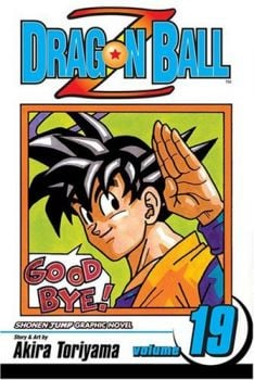 DRAGON BALL Z, Volume 19