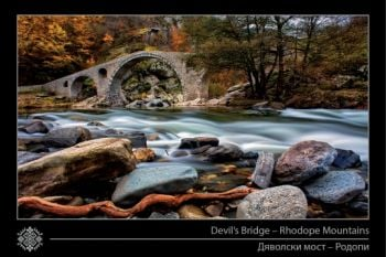 Картичка Дяволски мост - Родопи / Devil`s Bridge - Rhodope Mountains