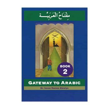 GATEWAY TO ARABIC : Book 2