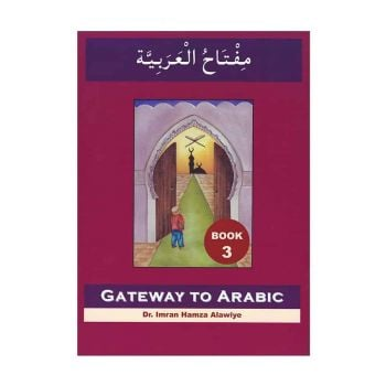 GATEWAY TO ARABIC : Book 3