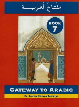 GATEWAY TO ARABIC : Book 7