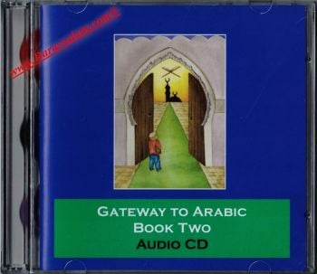 GATEWAY TO ARABIC: CD 2