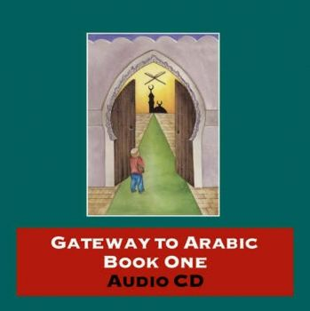 GATEWAY TO ARABIC: CD 1