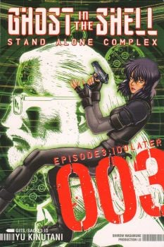 GHOST IN THE SHELL: Stand Alone Complex, Volume 3