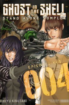 GHOST IN THE SHELL: Stand Alone Complex, Volume 4