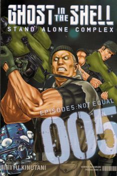 GHOST IN THE SHELL: Stand Alone Complex, Volume 5