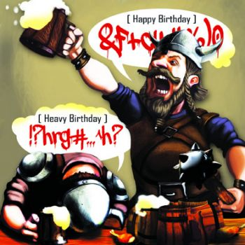 Картичка FreshCards: Heavy Birthday