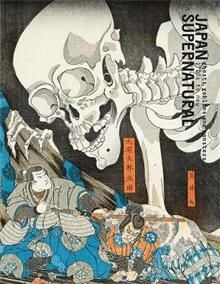 JAPAN SUPERNATURAL: ghosts, goblins and monsters 1700`s to now