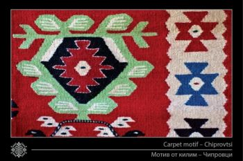 Картичка Мотив от килим - Чипровци / Carpet motif - Chiprovtsi