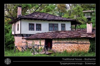 Картичка Традиционна къща - Боженци / Traditional house - Bozhentsi