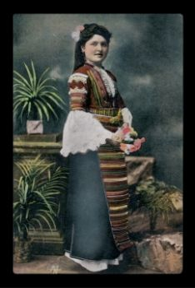 Картичка Жена в носия - Кюстендил / Lady in a folk costume - Kyustendil