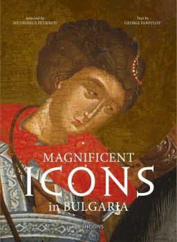 Magnificent Icons in Bulgaria