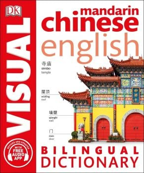 "MANDARIN CHINESE-ENGLISH BILINGUAL VISUAL DICTIONARY. ""DK Bilingual Dictionaries"""