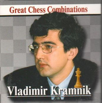 Vladimir Kramnik. Great Chess Combinations. Вла