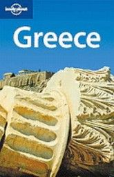 """GREECE. 8th ed. """"Lonely Planet"""""""