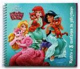 """Palace Pets: Книга с шаблони за рисуване. """"Disney Принцеса"""""""
