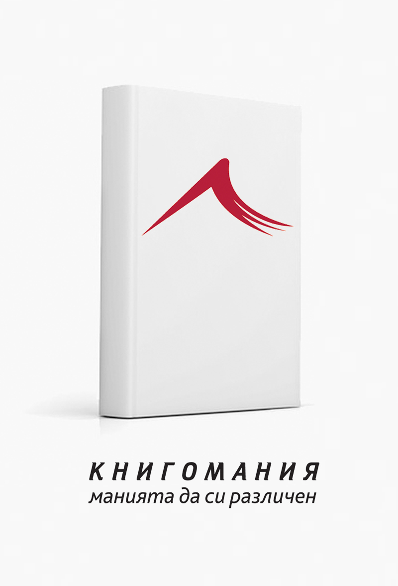 LIVERPOOL FC OFFICIAL 2019 CALENDAR A3. /стенен календар/