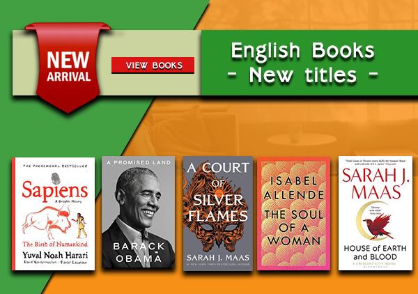 Книгомания - нови издания на английски 2021