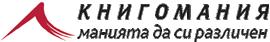 Knigomania.bg