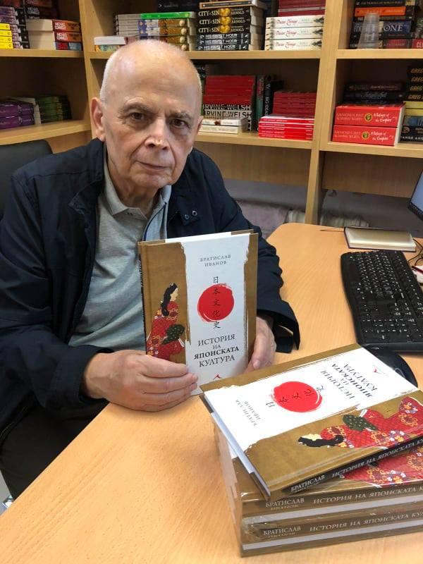 Книга за Япония сред най-търсените заглавия в навечерието на Олимпиадата в Токио