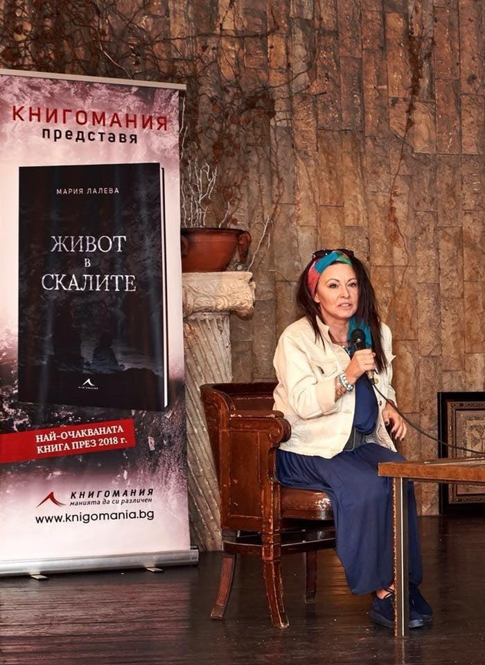 """Мария Лалева и романът """"Живот в скалите"""" е сред топ 10 Книги на десетилетието"""